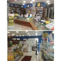 interno-farmacia-leopardi-1.jpg